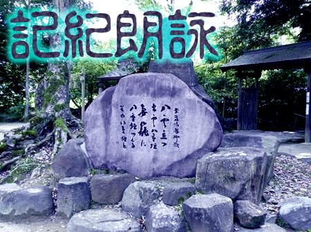 index of /~uraki/kuon/furu/text/waka/kikirouei
